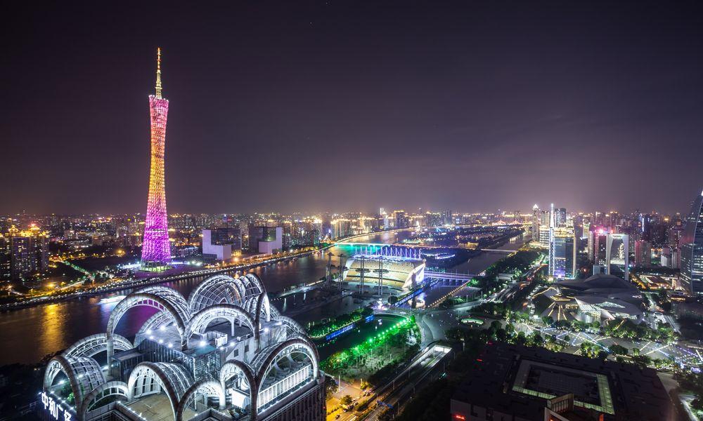 Гуанчжоу (Guangzhou)